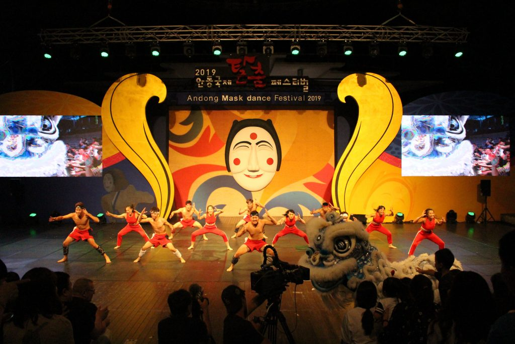 Andong festival-performance-stage